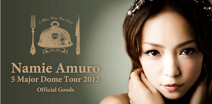 Namie Amuro Onkyo