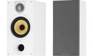 BOWERS & WILKINS DM686 S2 (Matte White)