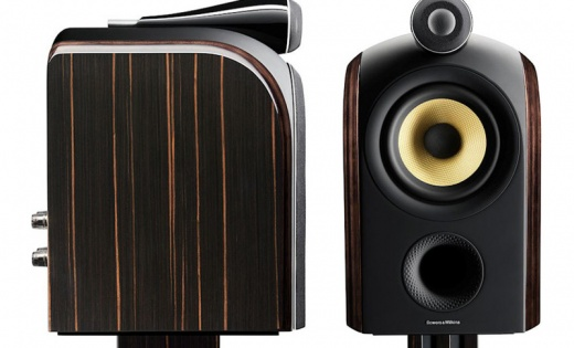 BOWERS & WILKINS PM1 (Mocha Gloss)